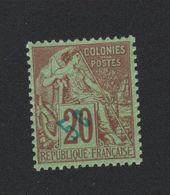 Faux Timbre Nossi-Bé N° 9 5 C Sur 20 C Alphée Dubois Gomme Sans Charnière - Nossi-Bé (1889-1901)