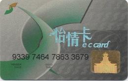 Carte De Membre Casino : SJM E C Card Macau Macao - Cartes De Casino
