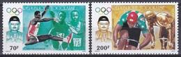 Togo 1987 Sport Spiele Olympia Olympics IOC Seoul Weitsprung Broad Jump Radrennen Bicycle Race Buddha, Aus Mi. 2032-5 ** - Togo (1960-...)