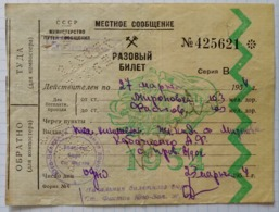 1954 Railway Ticket. USSR - Railway
