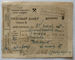 1945 Railway Ticket. USSR - Railway