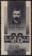~~~ Sowjet Union 1933 - Baku Shooting - Mi. 458 ** MNH OG  CV 45 Euro  ~~~ - 1923-1991 USSR