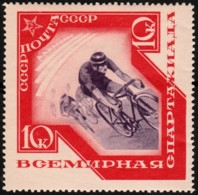 ~~~  Sowjet Union 1935 - Spartakiade Sports Cycling - Mi. 518 MH * OG ~~~ - 1923-1991 USSR
