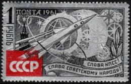 ~~~  Sowjet Union 1961 - Space Silver Foil  - Mi. 2540 MNH ** OG  CV 50.00 Euro ~~~ - Nuovi