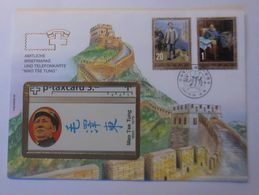 Telefonkarten USA- New York, Mao Tse Tung - Wertstufe 5,25 $ - Unbenutzt, 1993 ♥ - Telefonkarten