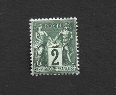 N° 62 Neuf ** Sans Charnière Faux Original 1800€ - 1876-1878 Sage (Typ I)