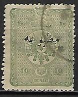 TURQUIE    -   Pour Imprimés   -   1894.   Y&T N° 12 Oblitéré - Used Stamps