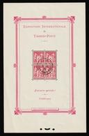 BLOC 1 EXPO PARIS 1925 Oblitéré - Sheetlets
