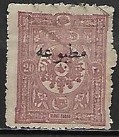 TURQUIE    -   Pour Imprimés   -   1894.   Y&T N° 13 Oblitéré - 1858-1921 Ottoman Empire