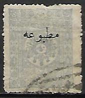 TURQUIE    -   Pour Imprimés   -   1894.   Y&T N° 14 Oblitéré - Used Stamps