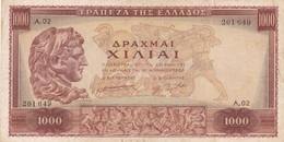 "GREECE 1000 Drachmai 1956 P-194a ""SERIES A"" F ""free Shipping Via Registered Air Mail."" - Greece"