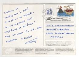 """Timbre , Stamp """" EUIROPA """" Sur CP , Carte , Postcard Du 17/08/1994 Pour La France - 1944-... Republique"""