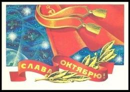 2134 RUSSIA 1982 ENTIER POSTCARD L 50026 Mint OCTOBER Celebration SPACE ESPACE SATELLITE SPUTNIK COMMUNICATION USSR - Storia Postale