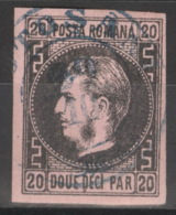 Rumänien 16x O - 1881-1918: Carol I.