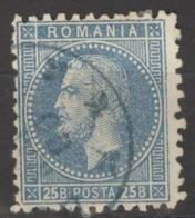 Rumänien 53 O - 1881-1918: Carol I.