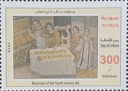SYRIA NEW 2018 MNH Stamp - Day Of Culture, Music, Musicians Of The 4th Century - Syria