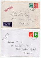 Japon--Lot De 2 Lettres De TOKYO  Pour GUEMENE SUR SCORFF-56 (France)--timbres--cachets - Japon