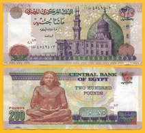 Egypt 200 Pounds P-68 2007 (Date 13.11.2007) UNC - Egypt