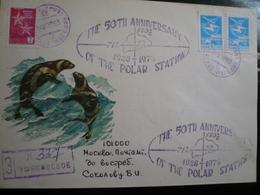 2 Registered Letter From Polar Station Arrival Back - Stazioni Scientifiche E Stazioni Artici Alla Deriva