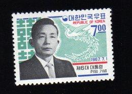 South Korea 1967 President Inauguration Mnh. - Corea Del Sur