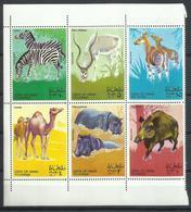 OMAN STATE 1969 NATURE SCENES SERIES WILD ANIMALS  BLOCK BLOCCO ZEBRA ANTELOPE OKAPI CAMELS HIPPO BOAR MNH - Oman