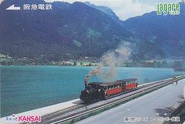 Carte Japon - STEAM TRAIN A VAPEUR LOCO / AUTRICHE AUSTRIA Achensee -  Japan Prepaid Lagare Card - ZUG - TREIN - 3319 - Trains
