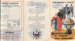 BULLETIN D'ADHESION à La LIGUE MARITIME Et COLONIALE -L.M.C.     Rue MOGADOR PARIS -  3 Volets  - Années 50 ? - Historische Dokumente