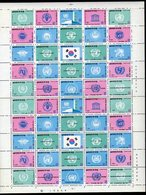South Korea 1971 Organizations  Agencies Of UN In Complete Sheet Of 50 Stamps Mnh 1 Time Folded On The Perforation Mnh. - Corea Del Sur