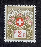 SUISSE  1911-1921 TIMBRE DE FRANCHISE  Yv 2 ** ZUM 2B ** - Franchise