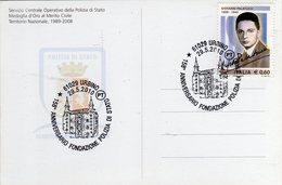 Italia 2010 Urbino (PU) 158° Anniversario Fondazione Polizia Di Stato Annullo Cartolina - Polizia – Gendarmeria