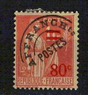 FRANCE Préoblitéré  N° 74* - Vorausentwertungen