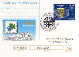 Italia 2007 Gaeta 40° Anniversario Istituzione 113 Polizia Di Stato Annullo - Polizia – Gendarmeria
