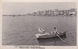 CARTOLINA - POSTCARD - GRECIA - THESSALONIKI - AVENUE ROI KONSTANTIA - Grecia