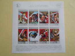 1988 Comores Yv 480/7 ** MNH Conquête De L'espace Cote 18.00 €  Michel 854 / 861 - Comores (1975-...)