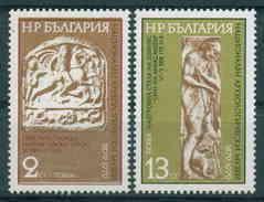 + 2929 Bulgaria 1980 National Archaeological Museum 100 Years Sofia - Plate Of The Thracian Hero Sacrifices Of God **MNH - Nuovi