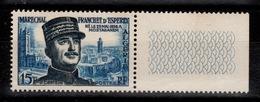 Algérie - YV 336 N** - Algérie (1924-1962)
