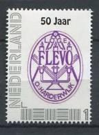 103 PAYS BAS (Nederland) - Flevo (Mauve) Masonic Franc Maconnerie 50 Ans - Neuf ** (MNH) Sans Charniere - Franc-Maçonnerie