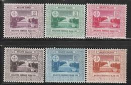 MALDIVES - N°133/138 ** (1964) L'introduction De L'islamisme - Maldives (...-1965)