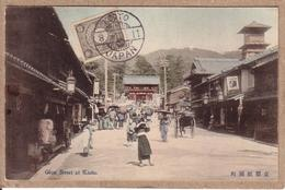 JAPON - KYOTO , KIOTO - GION STREET AT KIOTO - éditeur ? - Kyoto