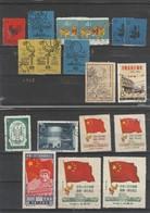 Chine  China - Lot De Timbres Oblitérés Et Non Oblitérés - Oblitérés