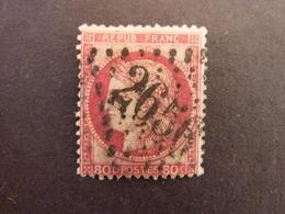 FRANCE, Année 1871-75, YT N° 57 Oblitéré (cote 15 EUR) - 1853-1860 Napoléon III