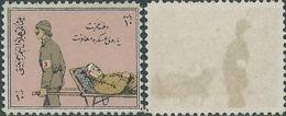 Turchia Turkey 1926 RED CRESCENT 10pa -Not Used - Rare - 1921-... Repubblica