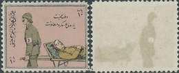 Turchia Turkey 1926 RED CRESCENT 10pa -Not Used - Rare - 1921-... Republik