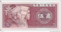 CHINE 5 JIAO 1980 UNC P 883 - Chine