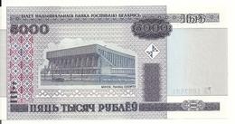 BIELORUSSIE 5000 RUBLEI 2000(2011) UNC P 29 B - Belarus