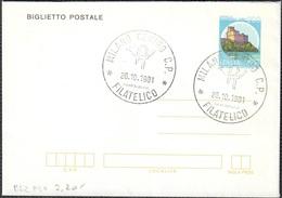 """BIGLIETTO POSTALE SERIE CASTELLI D'ITALIA LERICI L. 200 - 1981 - CATALOGO FILAGRANO """"B52"""" - FDC - 6. 1946-.. Repubblica"""