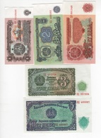 B25 - BULGARIE Lot De 5 Billets - Bulgaria