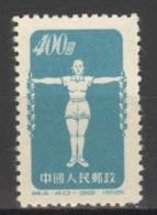 China 174 (*) - Ungebraucht