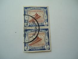SUDAN USED  STAMPS  WITH POSTMARK - Soudan (1954-...)
