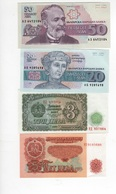 B26 - BULGARIE Lot De 4 Billets - Bulgarie
